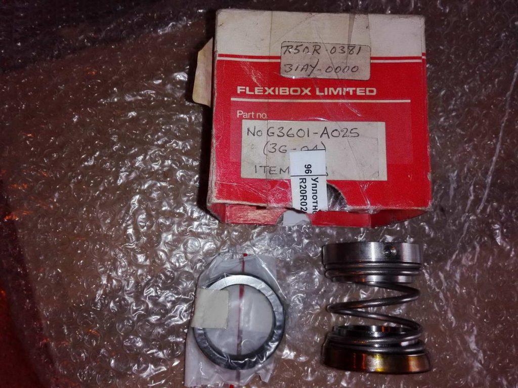 Flexibox Limited NG3601-F025 R50R-381 31AY-0000 (Торцовое уплотнение)